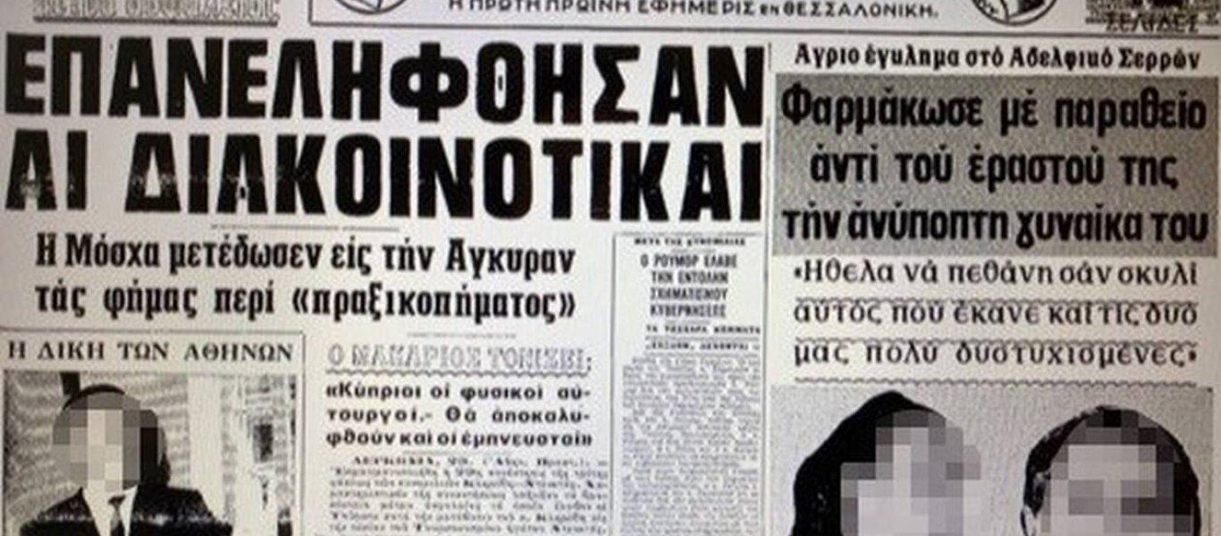 serresexv19321sk