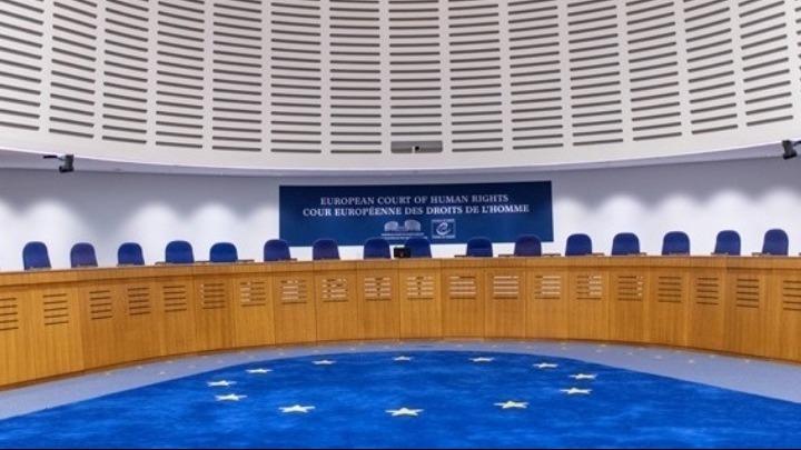 Ευρωπαϊκό Δικαστήριο των Δικαιωμάτων του Ανθρώπου