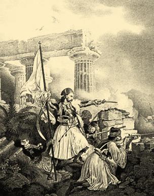 1821 b