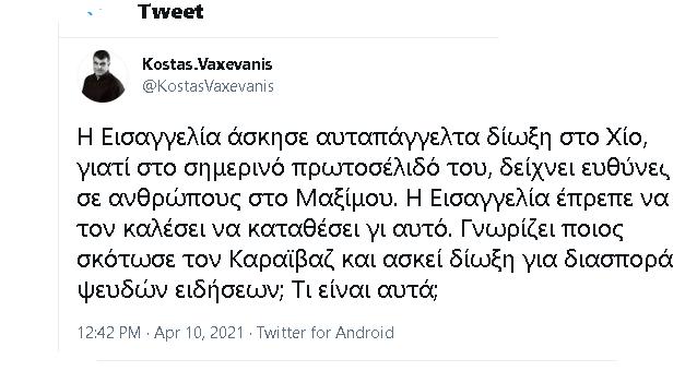 tweet-vaxevanis
