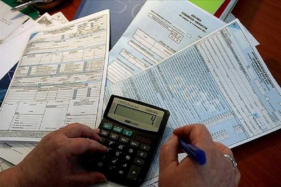 φορολογικη δηλωση