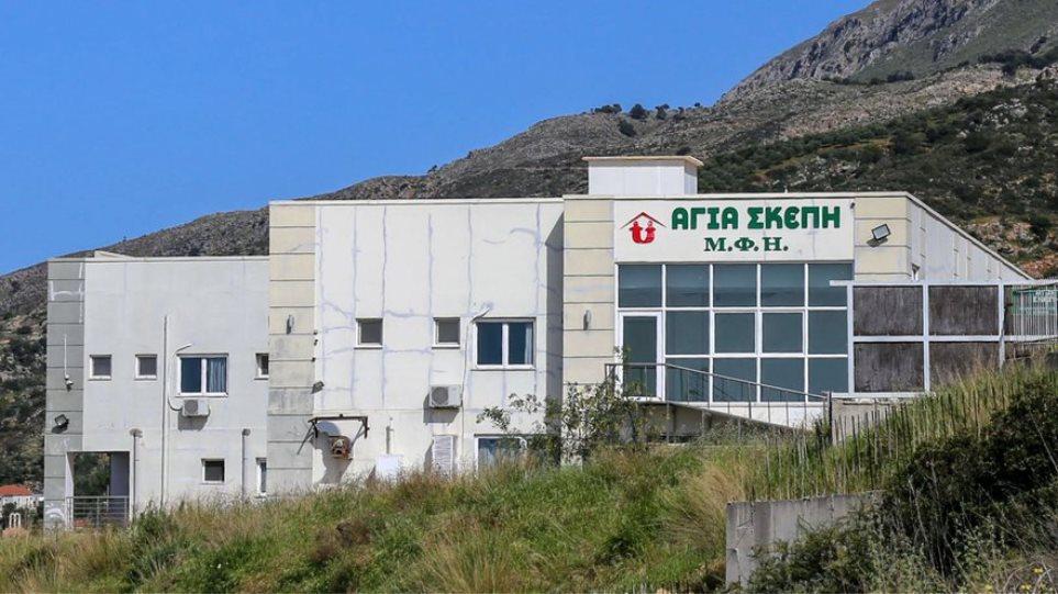 girokomeio-xania_0