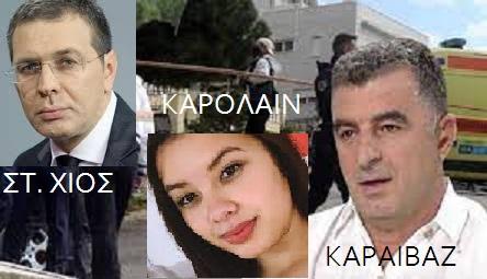 haraibaz