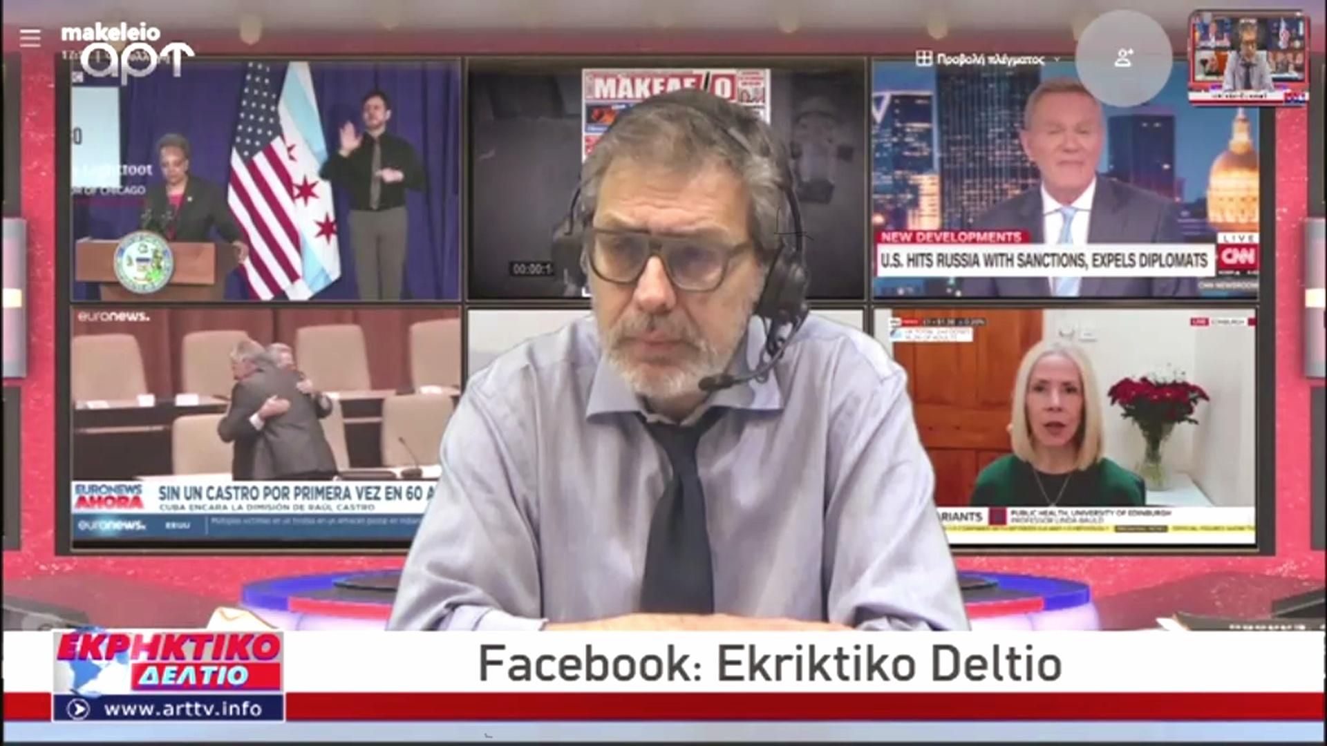 im_ekriktiko_19-05-2021