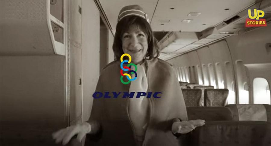 olympiaki