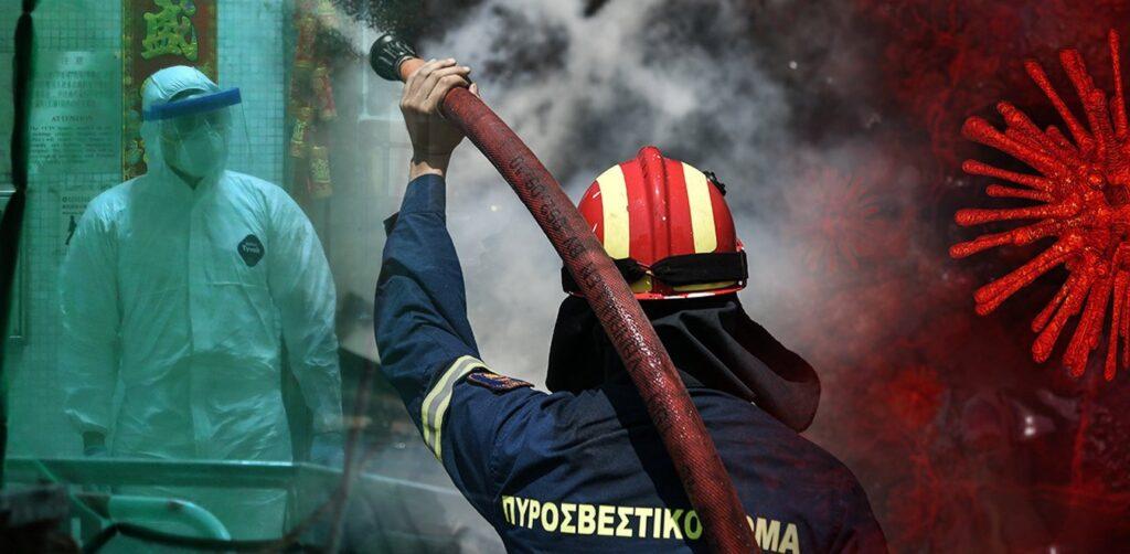 pyrosbestiki-1024x502