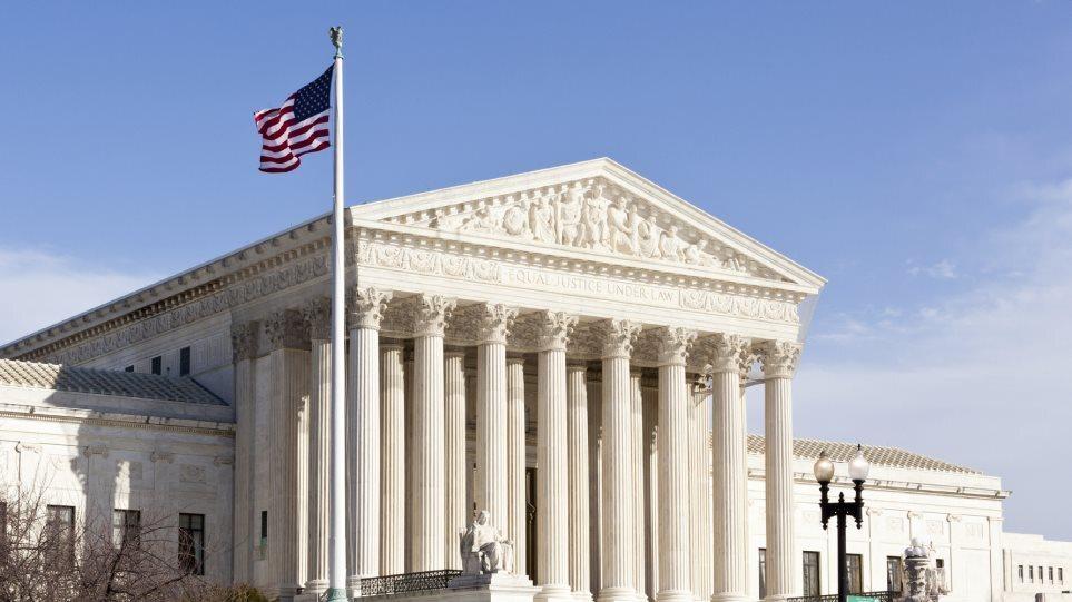 Ανώτατο Δικαστήριο της Φιλαδέλφεια