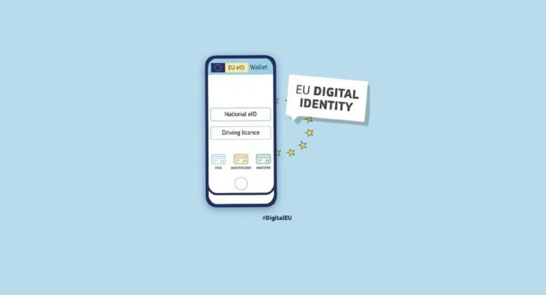 Ευρωπαϊκή Ψηφιακή Ταυτότητα