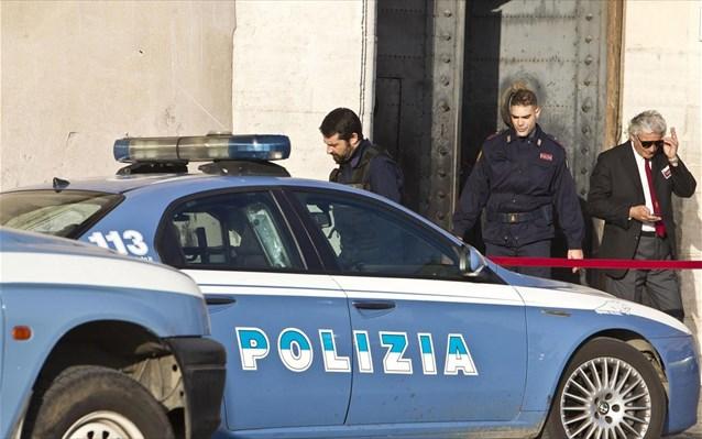 ιταλια αστυνομια