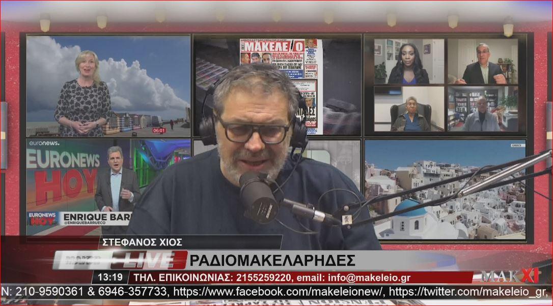 RadioMakelarides-3-6-2021