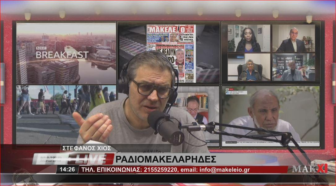 Radiomakelarides-22-6-2021