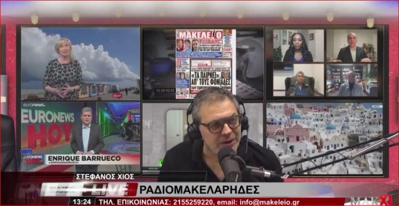 Radiomakelarides-8-6-2021