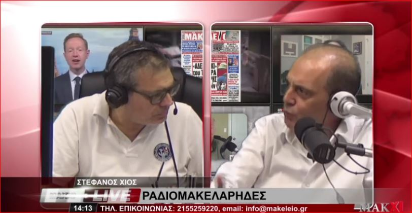 Radiomakelarides-9-6-2021