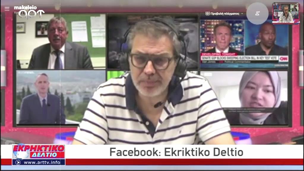im_ekriktiko_30-06-2021