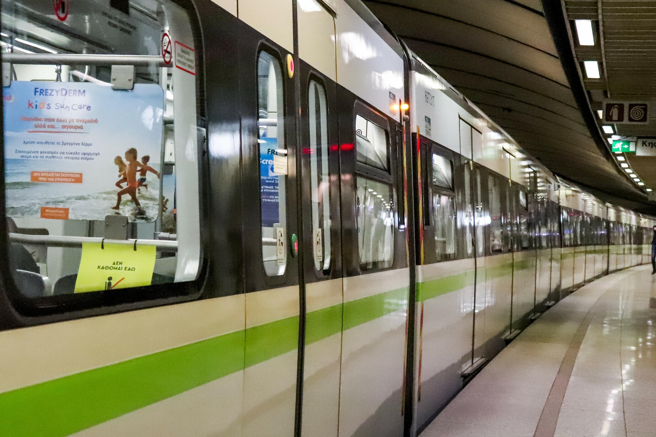 metro121212
