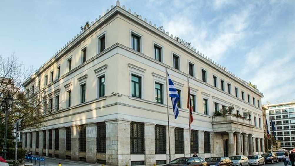 Δήμος-Αθηναίων