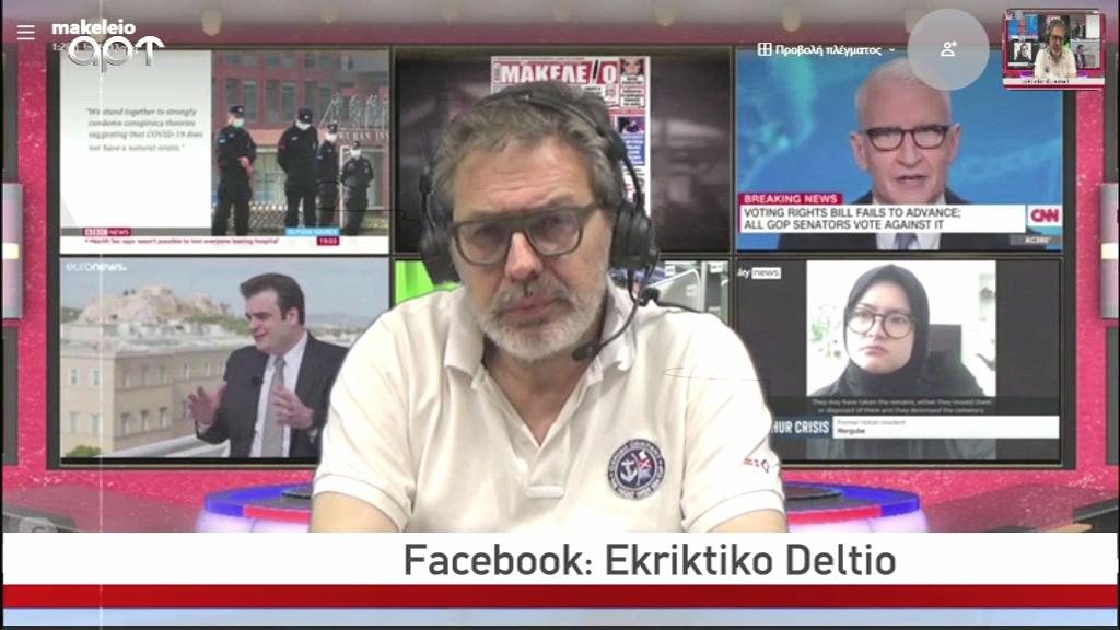 im_ekriktiko_14-07-2021