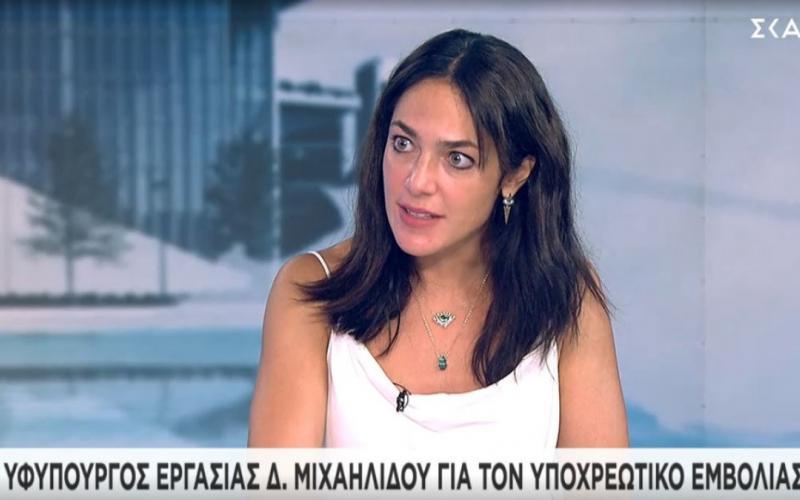 miaxhlidoy-MAKELEIO