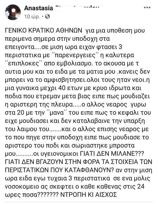 nosokom