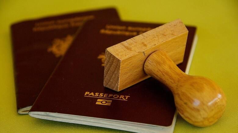 «χρυσά» διαβατήρια