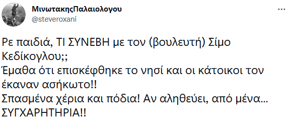 ΒΟΑ-3