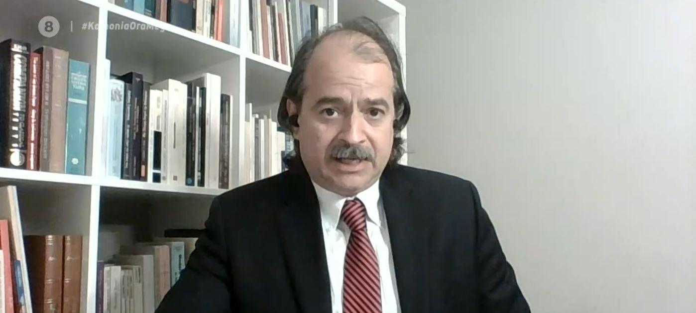 Ιωαννίδης