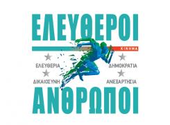 logo-eleftheroi-tetragwno-245x180