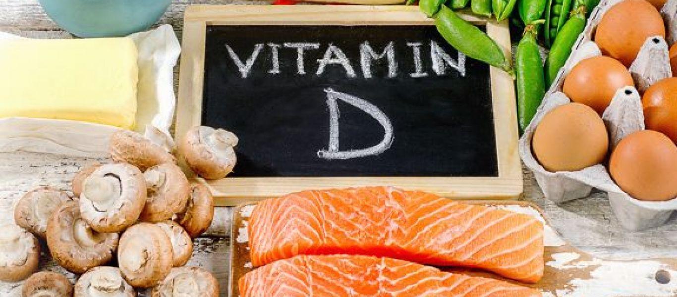 20190114174009_vitamind-575x441