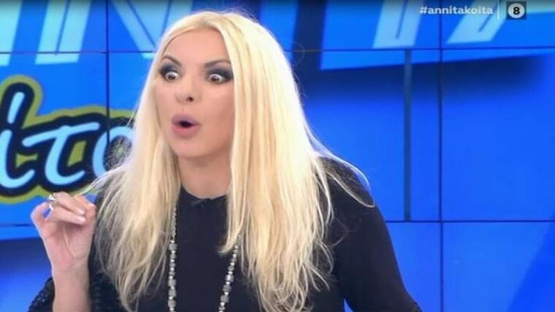annita_pania_xorismos_satanistis