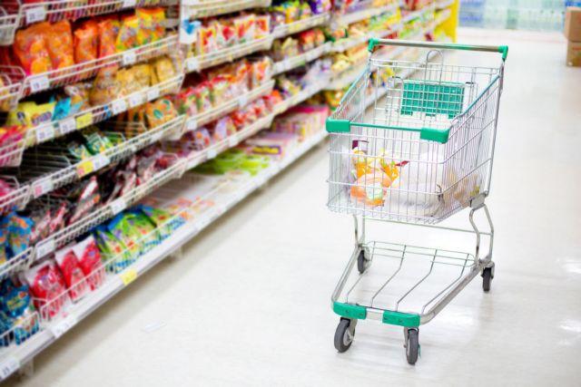 supermarketkarotsirafia