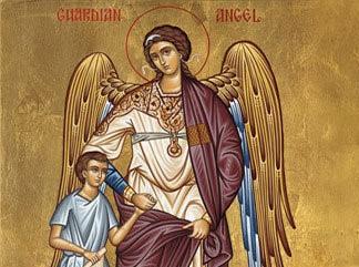 Φύλακας-άγγελος