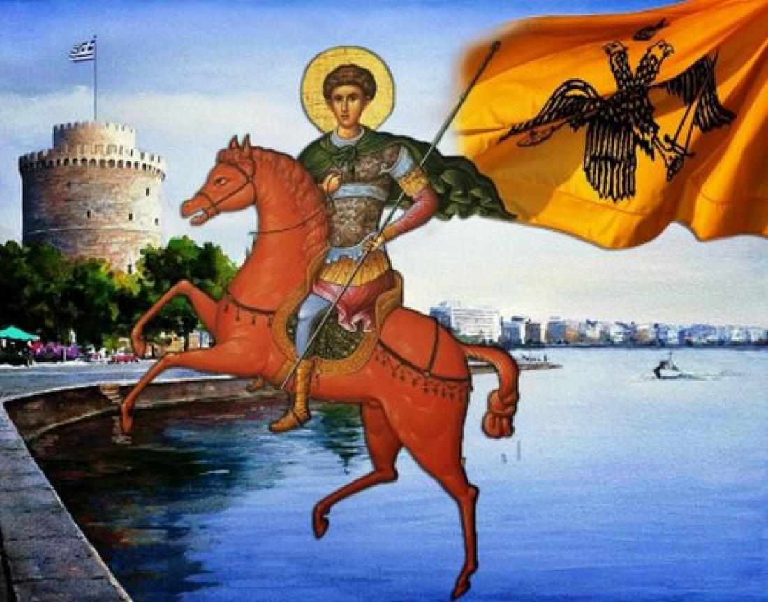 αγιος δημητριος θεσσαλονικη