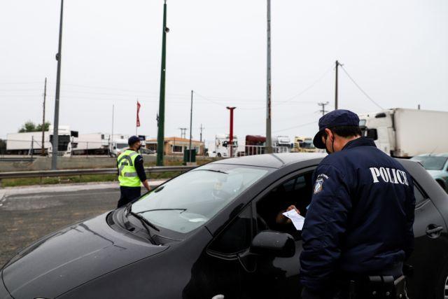 Έλεγχοι στα διόδια των Αφιδνών το απόγευμα της Μ.Πέμπτης εν όψει της εξόδου για το Πάσχα. Μ.Πέμπτη 29 Απριλίου 2021 (EUROKINISSI/ΒΑΣΙΛΗΣ ΡΕΜΠΑΠΗΣ)