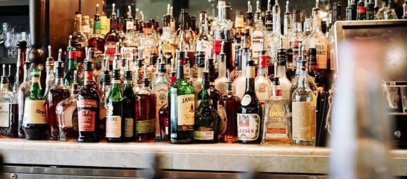 bar-thessaloniki