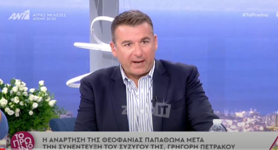 liagkas-screenshot-2