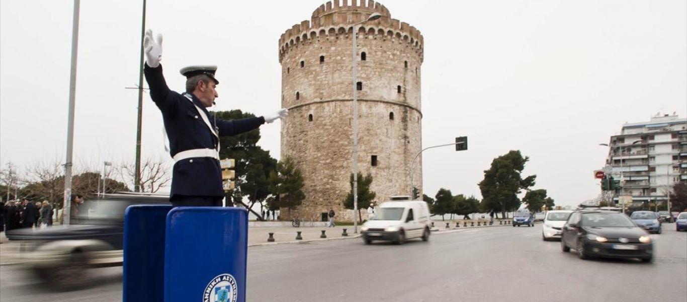 thessaloniki-troxaia