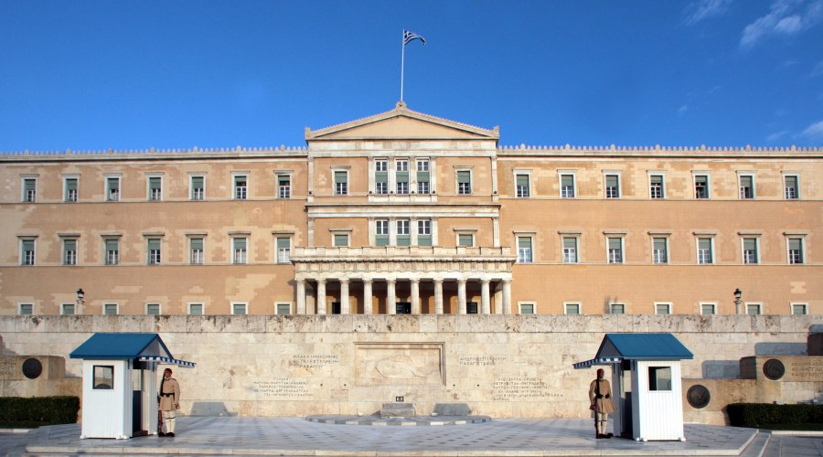 hellenic parliament photos