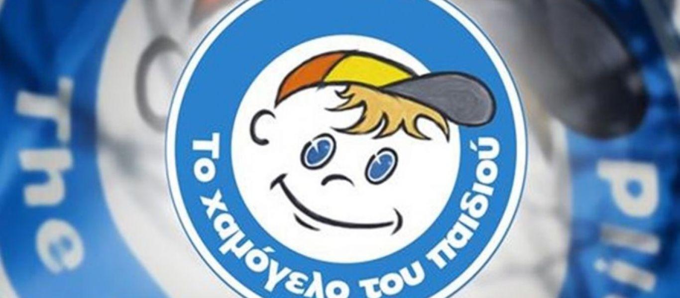 xamogelo-tou-paidiou (2)